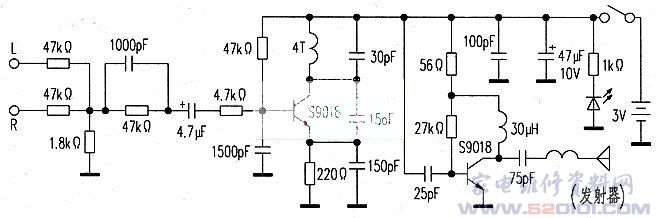 fm无线耳机电路原理图