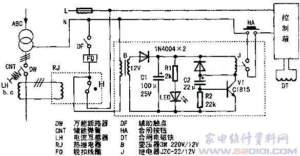 ne555延时电路12v继电器接线图