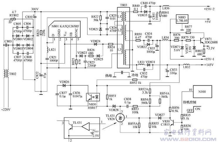 rf原理及电路解析