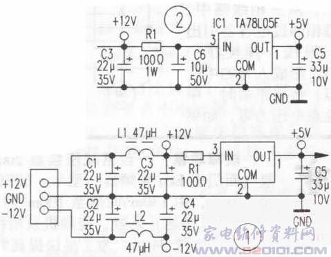 三端稳压器输入端旁路电容不可缺