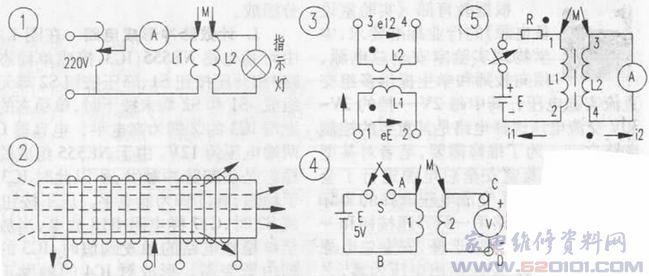 海信老式空调外机接线端子图