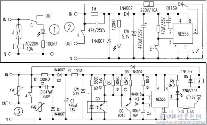 酒店暗线电路规范安装图解