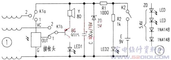 遥控器接收头电源电路图
