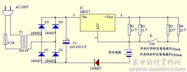 双电平浮充充电器