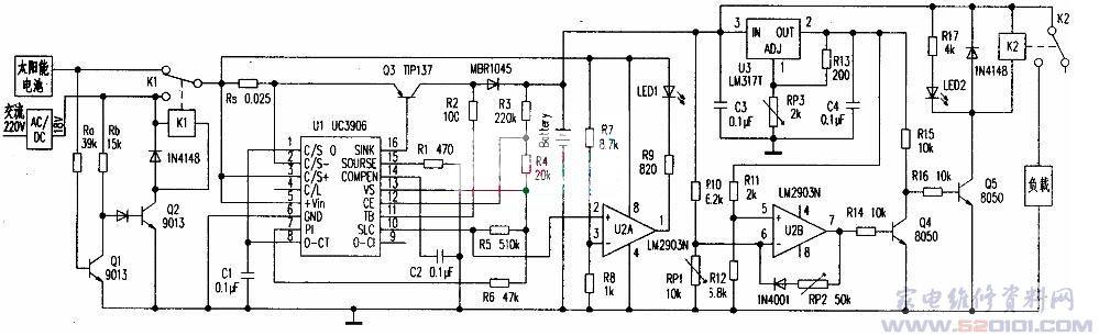 uc3906太阳能电池充电控制器