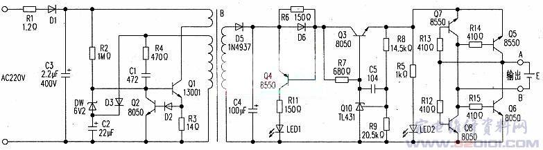 锂电池万能充电器电路