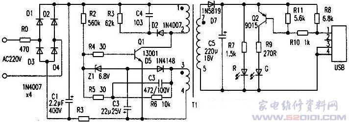 mp3电源适配器电路原理