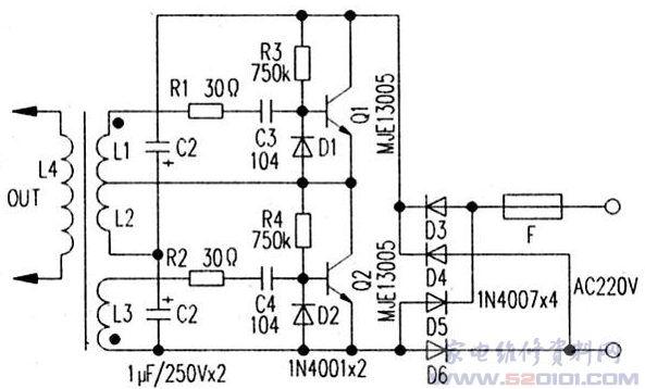 c2仪表盘故障灯图解