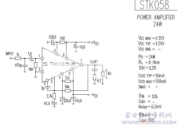 stk058功率放大电路图