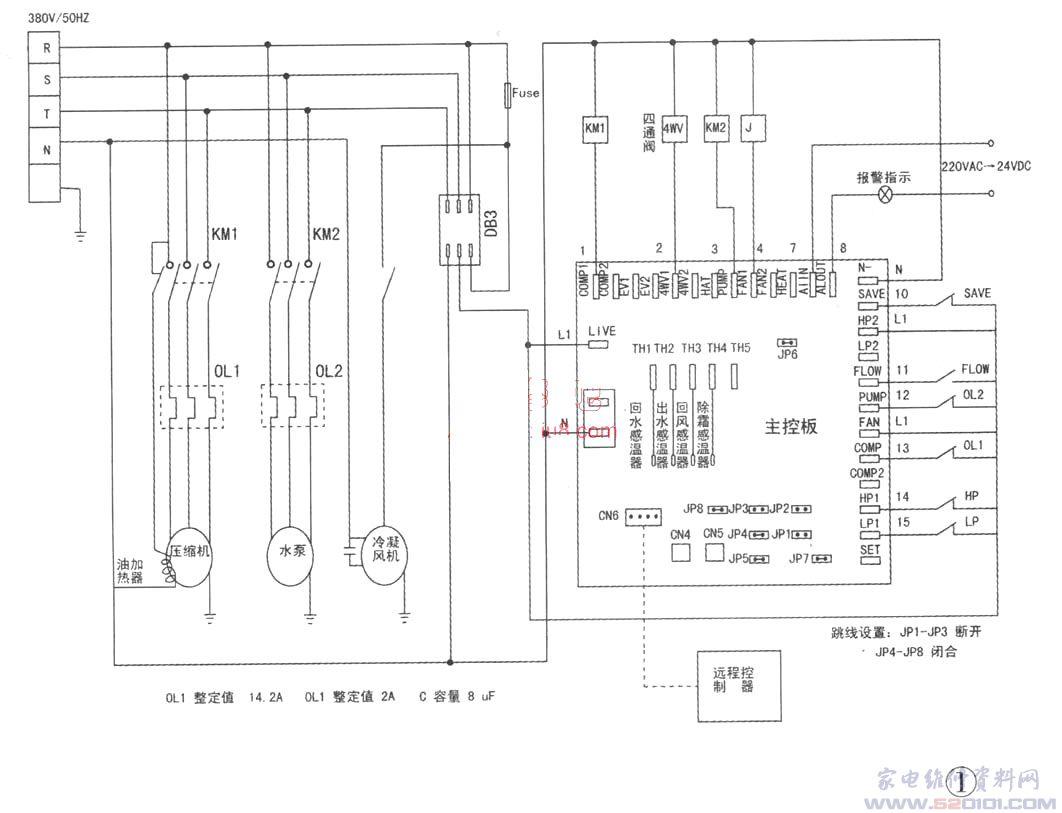 麦克维尔mac070cr户式中央空调电气控制原理