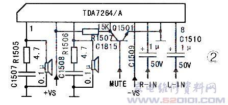 tda7264音频功率放大电路