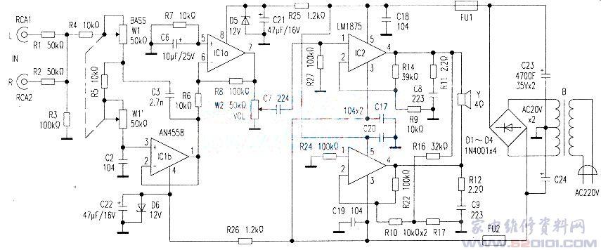有源低音音箱电路,功放电路