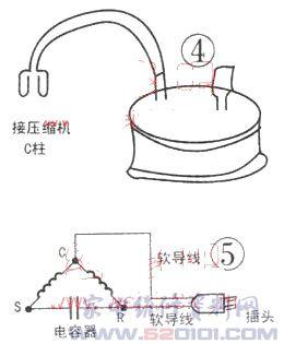 用二手冷柜压缩机制作真空泵