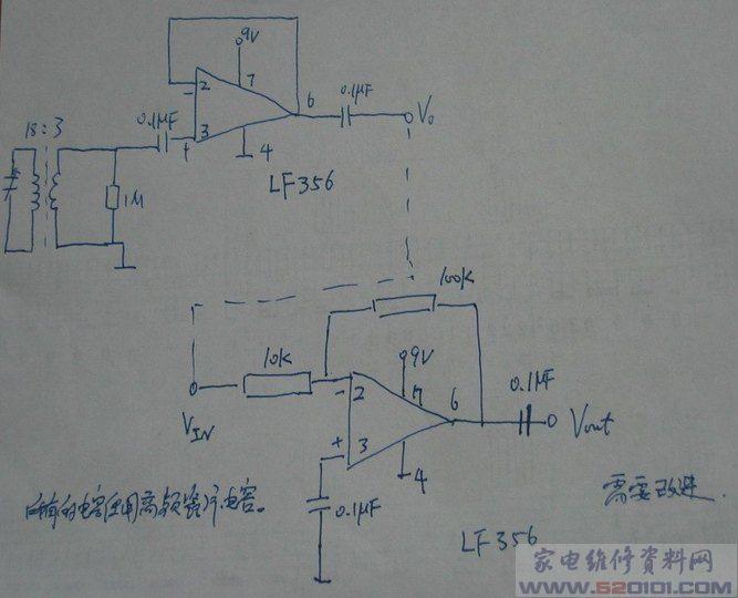 9018放大电路图