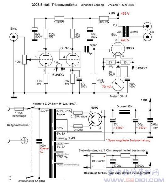 300b电子管功率放大器电路