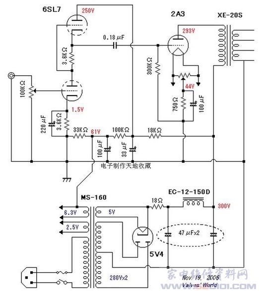 2a3电子管功率放大器电路