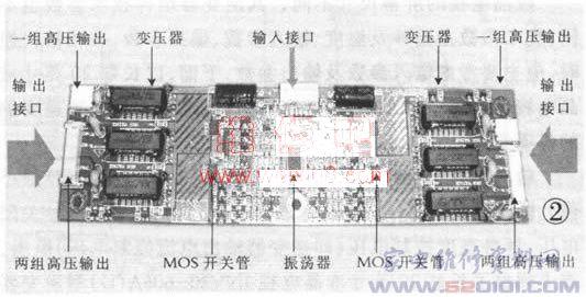 液晶彩电逆变器电路原理介绍(上)