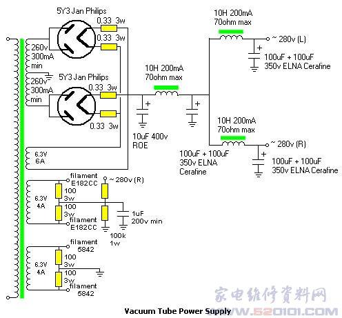 4管otl功放电路图