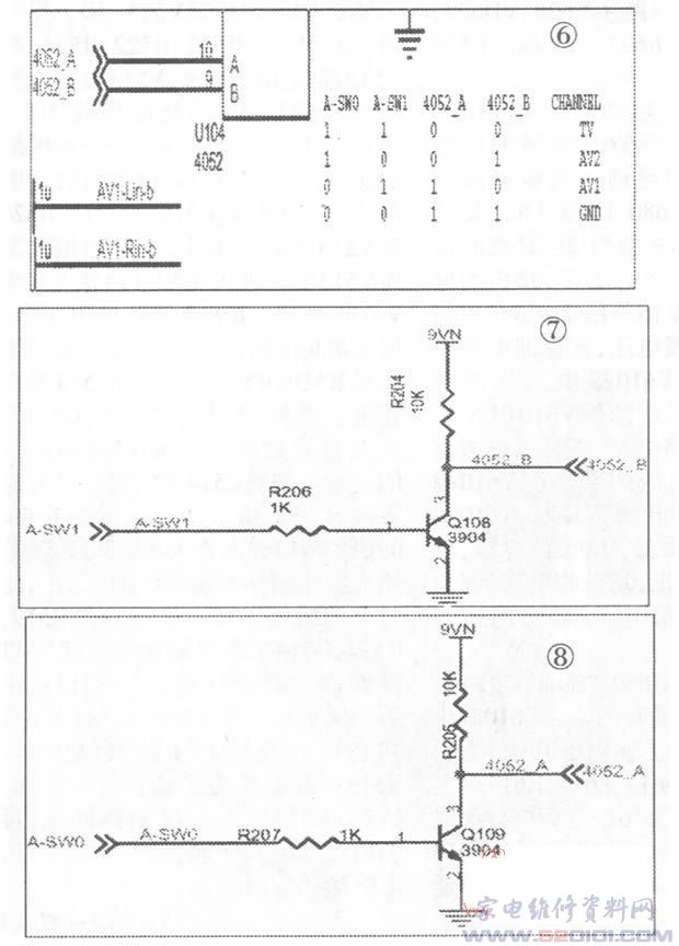 stk4192双声变单声电路图