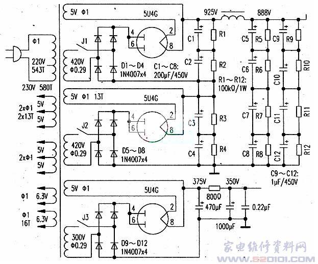 845d电子管功率放大器电路图