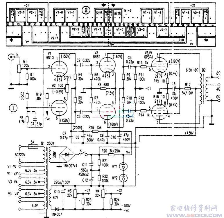 6n1电子管差分前置放大的6p3p功放制作