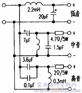 爱华组合z-1000电路图