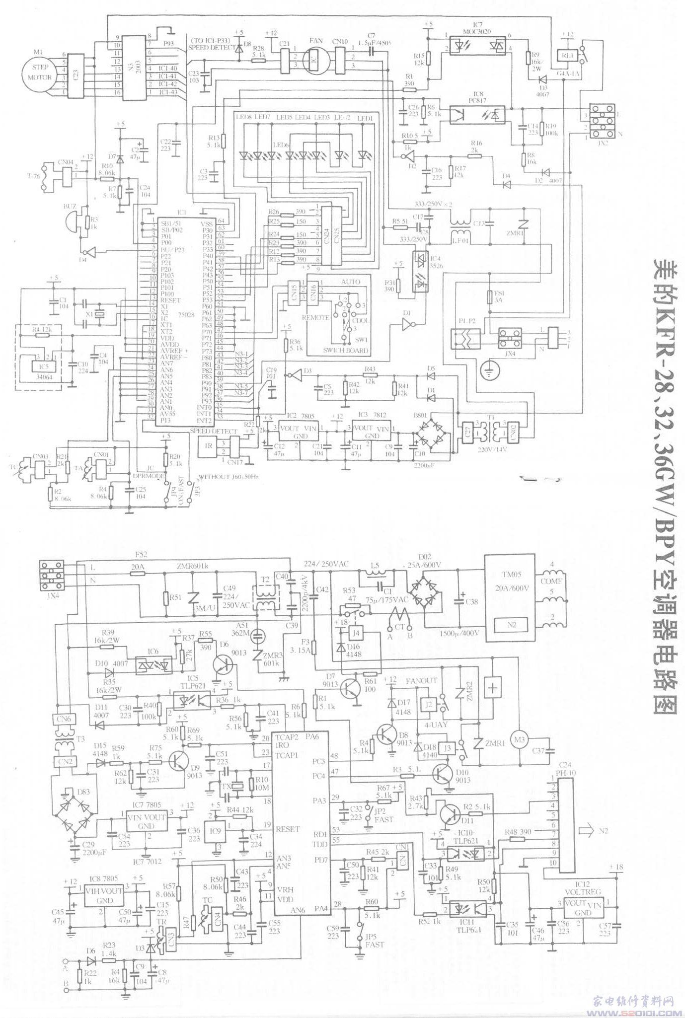 东芝空调内风机6线接线图