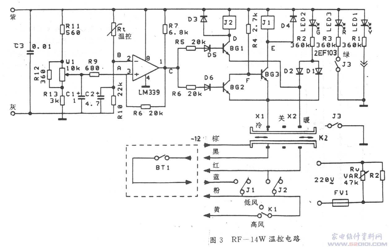 空调工作原理图解