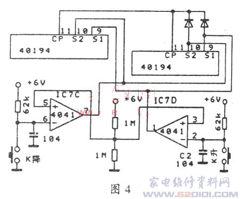 立式空调电路图