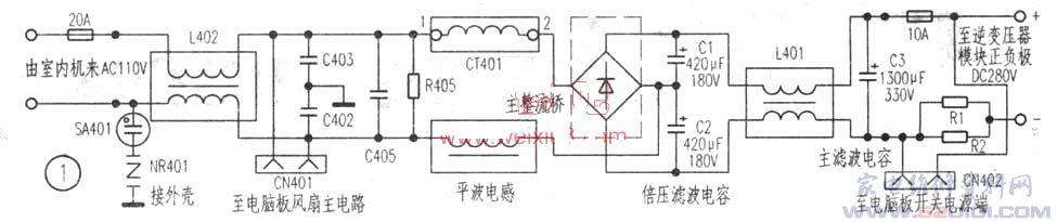 拆下接至压缩机u,w,v的三相连接线,检测模块的正反电阻值均不足2k