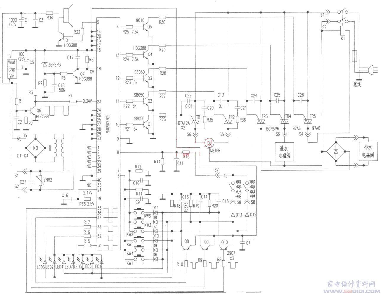 荣事达xqb38-92洗衣机原理与检修