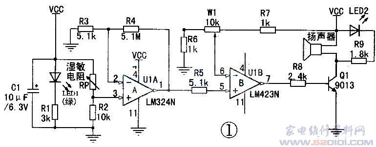 用比较器设计报警器电路原理图
