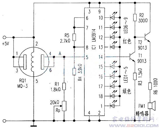 声光指示的电路,需要驱动多个发光管以及一个蜂鸣器