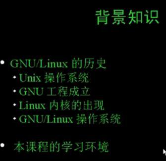 洪恩老兔学电脑_电脑软件 - 视频教程 - 家电维修资料网